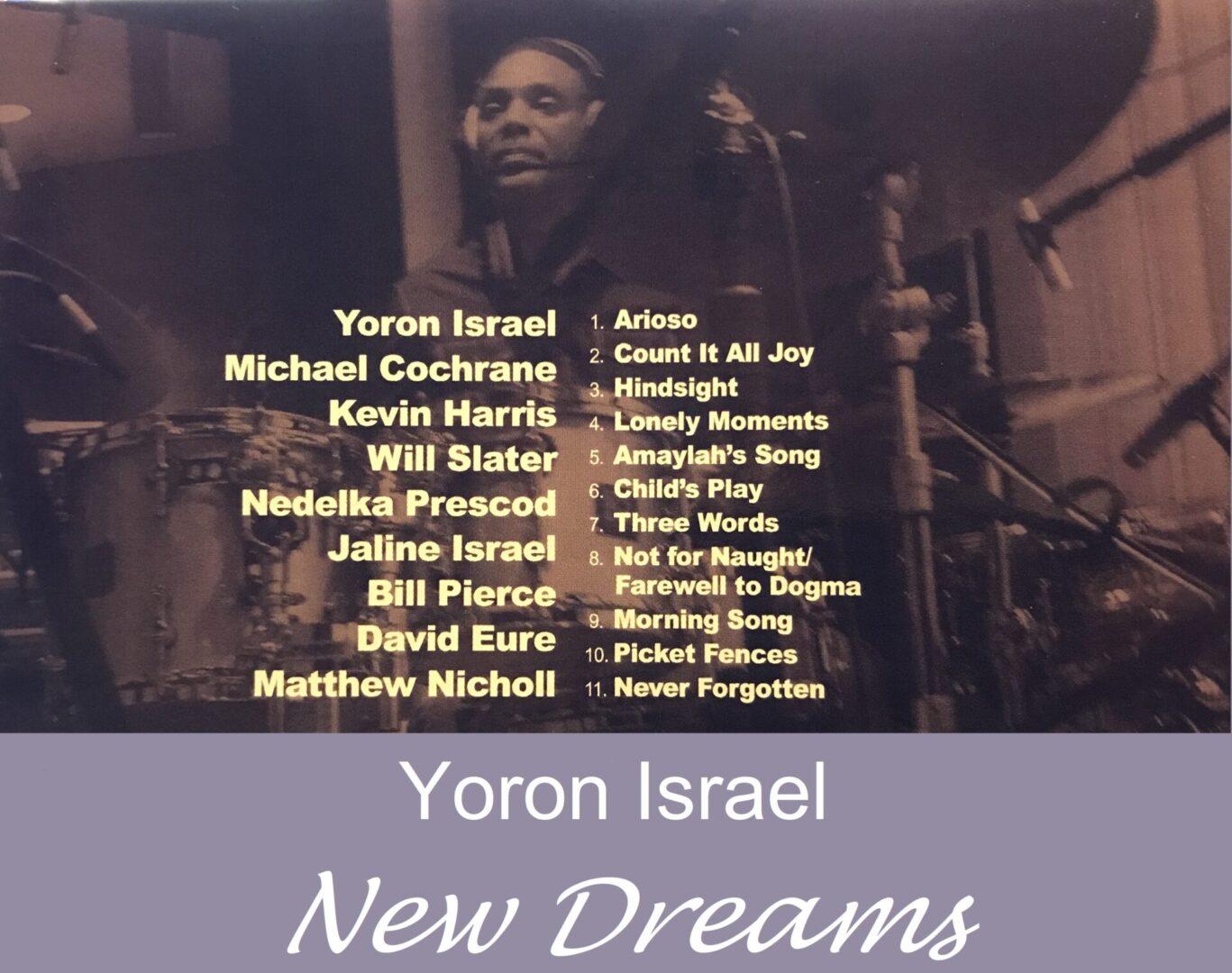 YoronIsrael_CD-pic3